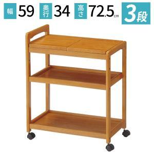 キッチンワゴン キャスター付き ワゴン 配膳台 ラック 収納 キッチン リビング 木製 中棚2段階 高さ調整可能 シンプル ブラウン KW-B590(BR)の写真