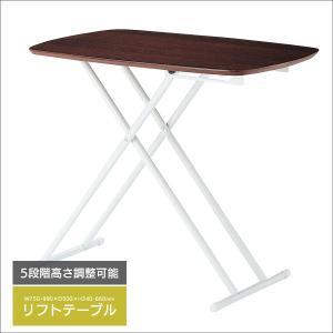 リフトテーブル センターテーブル ワークテーブル ローテーブル パソコンデスク 机 LFT-75W (BR)|creativelife