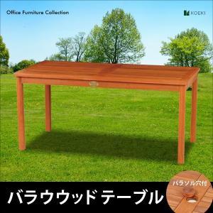 ガーデンテーブル 幅160cm ウッドテーブル ガーデン 屋外 天然木 木製 MBA-1680T|creativelife
