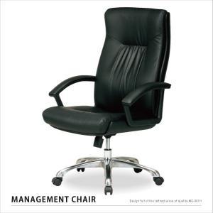 マネジメントチェア レザーチェア オフィスチェア デスクチェア ワークチェア 椅子 いす 役員椅子 ガス圧昇降式 エグゼクティブ MG-001H|creativelife