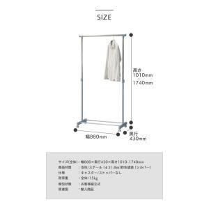 コートハンガー 幅88cm ハンガーラック コートハンガー 洋服掛け 高さ調整 伸縮 MH-21|creativelife|03