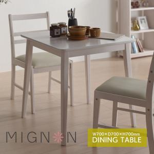 ダイニングテーブル 正方形 幅70cm テーブル 食卓机 木製 かわいい MIGNON-DT70|creativelife