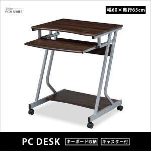 デスク 幅60cm キャスター付 コンピューターデスク パソコンデスク PCW-2711 (BR)|creativelife