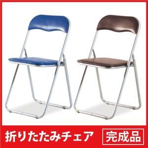 折り畳みイス パイプ椅子 フォールディングチェア 会議イス ...