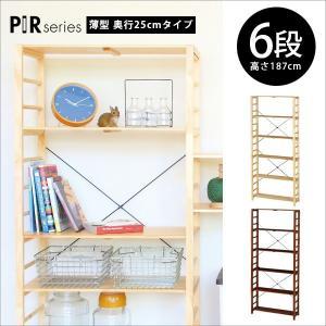 フリーラック 6段 薄型 ウッドラック オープンラック キッチンラック シェルフ パイン材 PIR-06S|creativelife