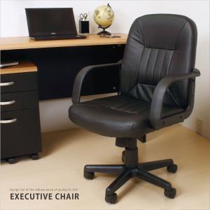 エグゼクティブチェア レザーチェア オフィスチェア デスクチェア ワークチェア 椅子 いす 役員椅子 ガス圧昇降式 事務 エグゼクティブ 会議室 PL-010|creativelife