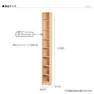 スペースをとらないスリムラック 幅20cm 本棚 書棚 CDラック DVD BD 人気商品 弘益 家具 収納 簡単組立 高さ調整可能 SR-M1800|creativelife|06