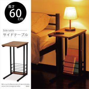 サイドテーブル ソファサイドテーブル ベッドサイドテーブル テーブル 机 ブックラック マガジンラック ラック 収納 モダン デザイン ST-TK300|creativelife