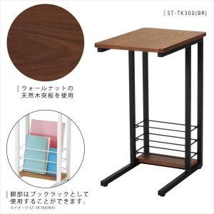 サイドテーブル ソファサイドテーブル ベッドサイドテーブル テーブル 机 ブックラック マガジンラック ラック 収納 モダン デザイン ST-TK300|creativelife|02