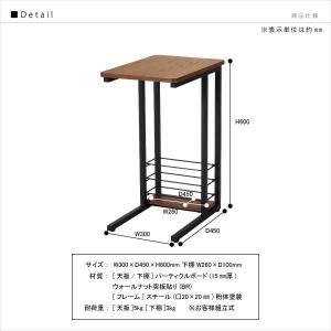 サイドテーブル ソファサイドテーブル ベッドサイドテーブル テーブル 机 ブックラック マガジンラック ラック 収納 モダン デザイン ST-TK300|creativelife|03