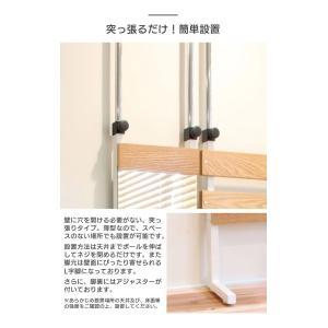 突っ張りミラー 幅30cm 全身鏡 鏡 ミラー 姿見 壁掛け 飛散防止 間仕切り 目隠し TP-M300|creativelife|03