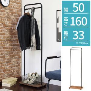 ハンガーラック 高さ160cm コートハンガー 洋服掛け 衣類収納 木目柄 スチール VHG-C50|creativelife