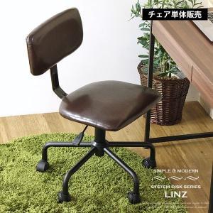 チェア デスクチェア ワークチェア pcチェア パソコンチェア 椅子 いす 合成皮革 レザー 男前スタイル カフェ リビング VINT-CHR|creativelife