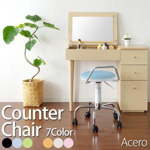 ■商品説明 サッと座れるカウンターチェア『Acero(アチェロ)』があれば毎日のお料理も快適!スムー...