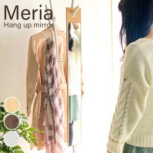 〜商品ポイント〜 スリムで軽量なコンパクトミラー『Meria(メリア)』は、 よくあるミラーとは少し...