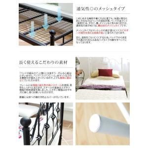 お姫様ベッド シングルベッド ベッドフレーム パイプベッド アイアン 姫系 ブラック BSK-905SS|creativelife|03
