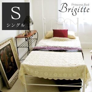 ■商品説明 曲線のアイアンデザインや、独特のねじり装飾が特徴のアイアンベッド「Brigitte(ブリ...