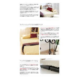 お姫様ベッド シングルベッド ベッドフレーム パイプベッド アイアン 姫系 ホワイト BSK-905SS|creativelife|02