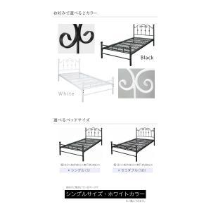 お姫様ベッド シングルベッド ベッドフレーム パイプベッド アイアン 姫系 ホワイト BSK-905SS|creativelife|04