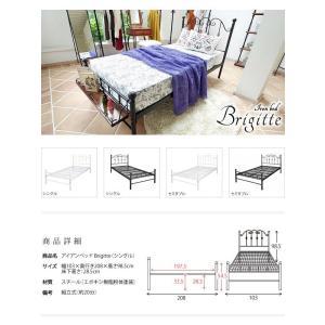 お姫様ベッド シングルベッド ベッドフレーム パイプベッド アイアン 姫系 ホワイト BSK-905SS|creativelife|05