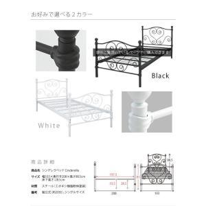お姫様ベッド シングルベッド ベッドフレーム パイプベッド アイアン 姫系 ブラック BSK-919SS creativelife 04