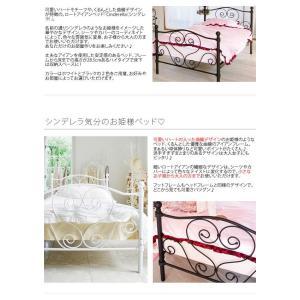お姫様ベッド シングルベッド ベッドフレーム パイプベッド アイアン 姫系 ホワイト BSK-919SS|creativelife|02
