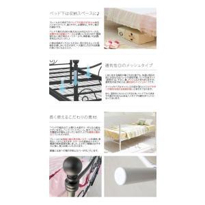 お姫様ベッド シングルベッド ベッドフレーム パイプベッド アイアン 姫系 ホワイト BSK-919SS|creativelife|03