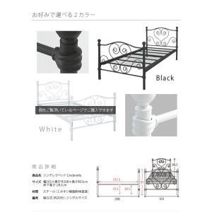 お姫様ベッド シングルベッド ベッドフレーム パイプベッド アイアン 姫系 ホワイト BSK-919SS|creativelife|04