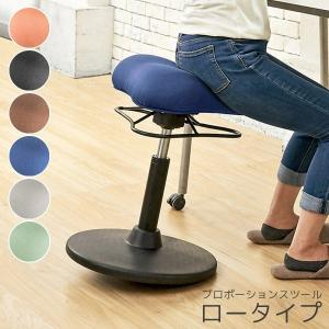 ■商品説明 座面が全方位に8°傾斜するデザインの『プロポーションスツール』。ゆらゆら動くことで背中や...