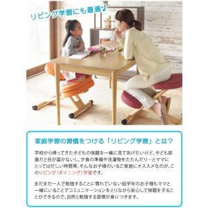 プロポーションチェア バランスチェア 矯正椅子 いす 椅子 学習椅子 学習イス パソコンチェア pcチェア 子供用 子ども キッズ CH-889CK-PC|creativelife|04