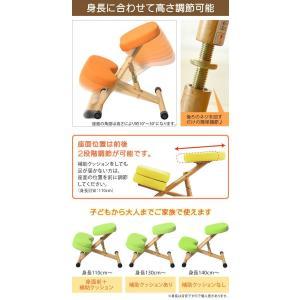 プロポーションチェア バランスチェア 矯正椅子 いす 椅子 学習椅子 学習イス パソコンチェア pcチェア 子供用 CH-889CK-SO|creativelife|05