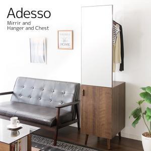 ■商品名 ドレッサーハンガー Adesso(アデッソ) ■商品品番 DR-1750 ■サイズ 幅40...