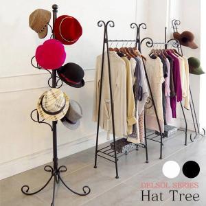 帽子ツリー 高さ170cm コートハンガー ハンガーラック ポールハンガー 洋服掛け DS-P1708 creativelife