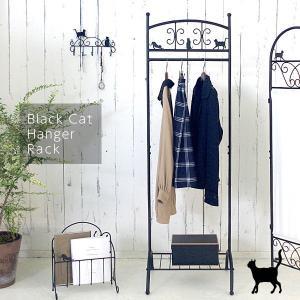 黒猫ハンガーラック 高さ165cm コートハンガー ハンガーラック 玄関収納 収納 洋服掛け HS-1650 creativelife