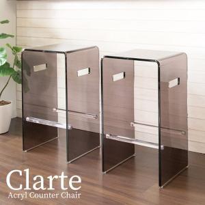 ■商品説明  シンプルなデザインと透明感のあるアクリル素材が特徴のアクリルカウンターチェア『Clar...