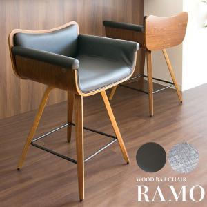 ■商品説明 身体にフィットしてゆったりと座れるデザインとハの字に広がった木脚が特徴のバーチェア『RA...