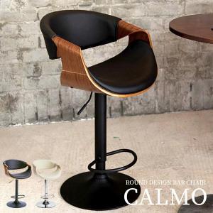 ■商品説明 丸い身体にフィットするデザインと180度曲げられた肘部曲げ木が特徴のバーチェア『CALM...