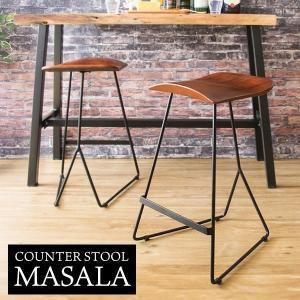 ■商品名 カウンタースツール MASALA(マサラ) ■サイズ 幅39.5×奥行き39.5×高さ63...