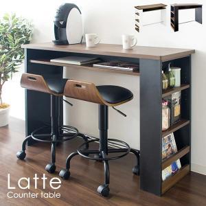 カウンターテーブル バーテーブル ハイテーブル バーテーブル ラック 棚付き 収納棚 収納 KNT-1200|creativelife