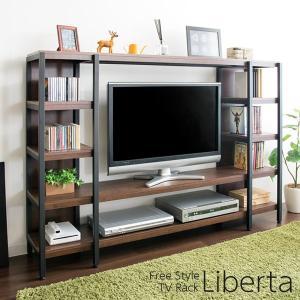 ■商品説明 テレビのサイズや高さなどによって組立時に棚の位置を選べるフリーテレビラック『Libert...