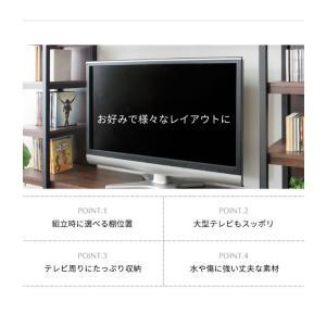 フリーTVラック 幅162cm 高さ115cm tvラック テレビラック ラック オープンラック TV-1600|creativelife|03