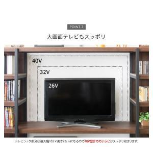 フリーTVラック 幅162cm 高さ115cm tvラック テレビラック ラック オープンラック TV-1600|creativelife|05
