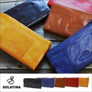 ■商品名 イタリアンレザー袋縫い長財布 ■全体サイズ(約) 幅19.5×高さ9.5×マチ1.5cm ...