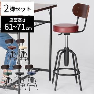 カウンターチェア 2脚セット ママチェア バーチェア ハイチェア キッチンチェア レザー 合成革皮 TAM-3 creativelife