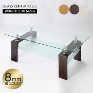 ガラステーブル 幅96cm センターテーブル ローテーブル カフェテーブル テーブル 机 VGT-100|creativelife
