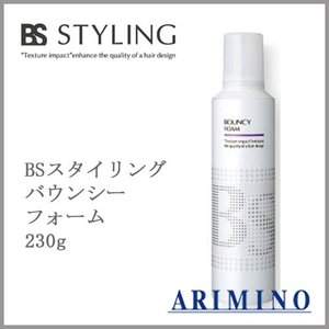 アリミノ BSスタイリングフォーム バウンシーフォーム 230g