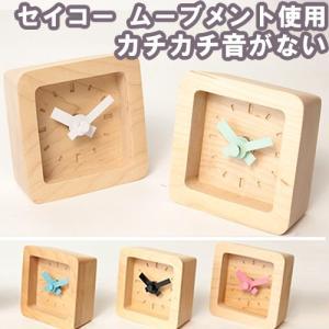 置時計 木製 かわいい北欧デザイン置き時計 おしゃれ卓上時計 四角 Bit|creatorplaneta