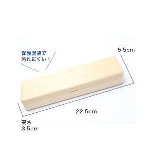 ペンケース 木製 筆箱 大人 おしゃれ 北欧風 かわいい 小さめ Blok creatorplaneta 02