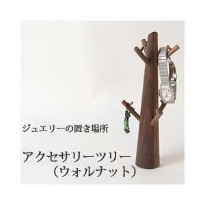 ジュエリー ツリー アクセサリー スタンド 木製
