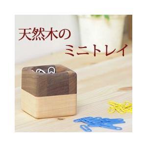 """クリップケース 木製 クリップホルダー 木製 かわいいデザイン""""ブロック トレイ"""""""